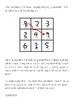 Junior Sudo-Clue