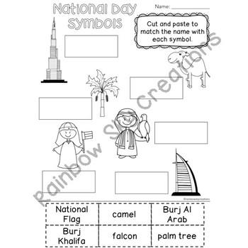 Junior UAE National Day Pack - Grade 1 - 2