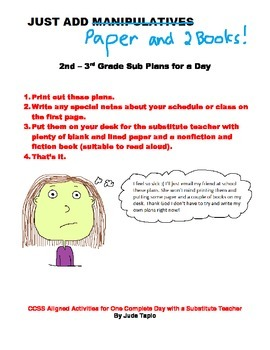 Just Add Manipulatives - 2nd or 3rd Grade Sub Plans for a Full Day