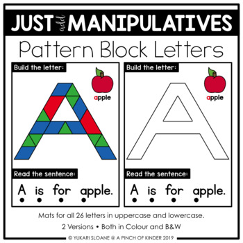 Just Add Manipulatives! Pattern Block Letters