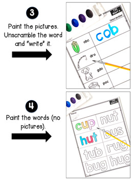 Just Add Watercolor! (Short Vowel Edition)