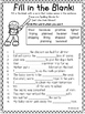 Just Like Josh Gibson, 2nd Grade, Centers and Printables