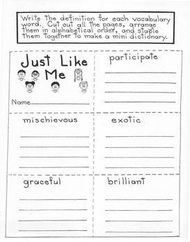 Just Like Me  4th Grade Harcourt Storytown Lesson 17