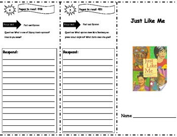 Just Like Me Storytown Comprehension Trifold