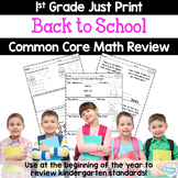 Back to School: Just Print! 1st Grade Math Printables Revi