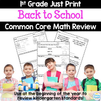 Back to School: Just Print! Common Core Printables {1st Gr