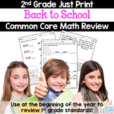 Back to School: Just Print! 2nd Grade Math Printables 2nd