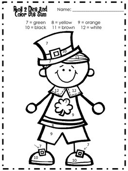 Just Print & Pass Out!  Math Printables for March