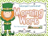 Just Project & You're ALL Set! {March Morning Work}