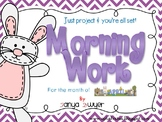Just Project & You're ALL set! {April Morning Work}