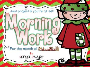 Just Project and You're ALL set! {December Morning Work}