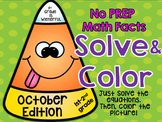 Just Solve and Color ~October Edition~ No Prep Math Facts for 1st-2nd Grade