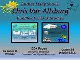 Just a Dream & Ben's Dream Chris Van Allsburg Book Study Bundle