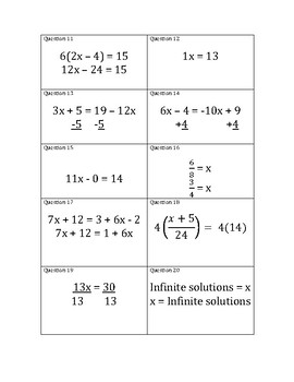 Justifying Steps in Solving Equations Quiz Quiz Trade Cards