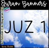 Juz 1  Quran (Al Fatihah/Al Baqarah)
