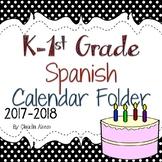 K-1 Calendar 2017-2018 Daily Activity Folder (in Spanish)