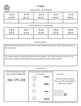 August 2nd Grade Math Do-Now Freebie (2 Weeks Worth of Daily Do-Nows!!!)