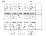 K-1 Froggy se viste Clothing Pattern Worksheet (Spanish)