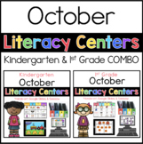 Kinder and 1st October Literacy Centers