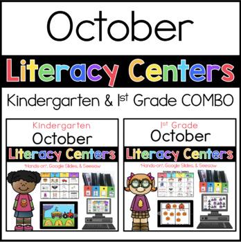 K-1 October Literacy Center COMBO