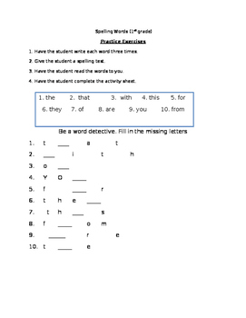 K-1 Spelling Words and Activity Sheets