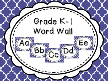 K-1 Word Wall Board - Game Cards