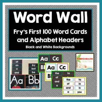 K-1 Word Wall Bulletin Board Set