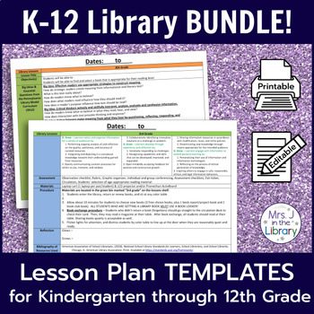 K 12 Library Lesson Plan Templates BUNDLE With Common Core Standards