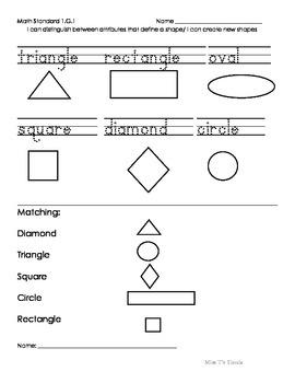 K/1st Common Core Math Standards 1.NBT.1, 1.G.1, and 1.G.2