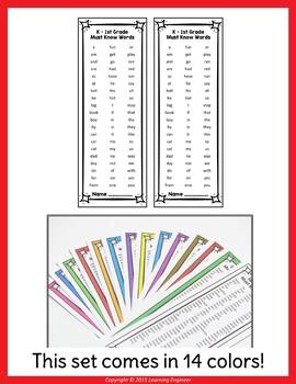 Kindergarten Spelling and 1st Grade Spelling List