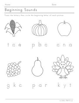 K-1st Thanksgiving Themed Language Arts