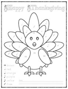 K-1st Thanksgiving Themed Worksheets