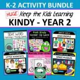 K-2 ACTIVITY BUNDLE Kindergarten Year 1 Year 2 LEARNING GA