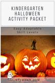 K-1 Activity Pack: Halloween & National Pumpkin Day (Octob