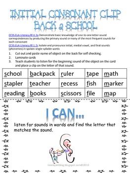 K-2 Back to School Word Work