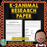 K-2 Bilingual Animal Research Paper Template / Ensayo de Animales