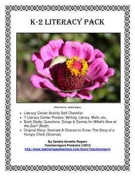 K-2 Literacy Bundle: Book Study, Original Story, Literacy Checklist & Posters
