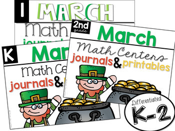 K-2 March Math Centers, Journals, and Printables Bundle