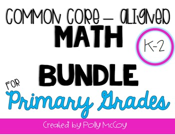 K-2 Math Bundle