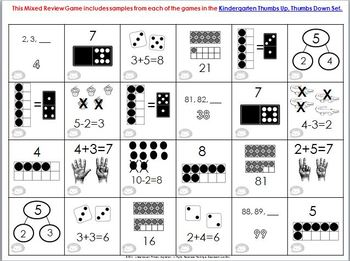 K-2 Math Games ~ Thumbs Up or Thumbs Down?