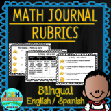 Math Notebook Response Rubrics Bilingual in English and Spanish