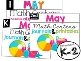 K-2 May Math Centers, Journals, and Printables Bundle