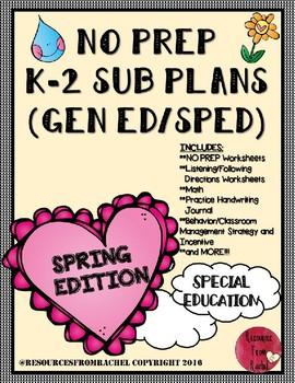 NO PREP Sub Plans (K-2 Gen ed/SPED) V2