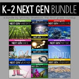 K-2 Next Generation Science Curriculum MEGA BUNDLE