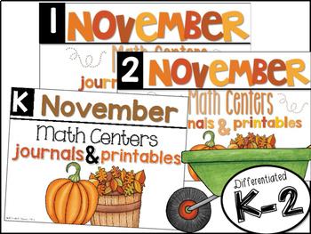 K-2 November Math Centers, Journals, and Printables Bundle