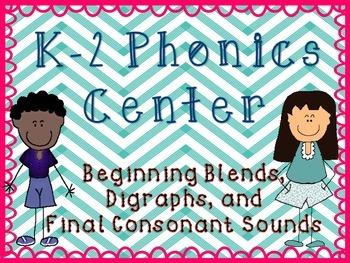 K-2 Phonics Center--Beginning Blends, Digraphs, and Final Consonant Sounds