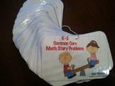 102  K-2 Problem Solving Cards AND Journal Prompt Labels for Math Journals HUGE