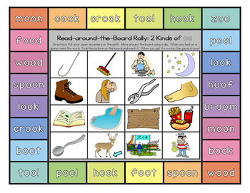 K-2 Reading Games: 12 Print & Go Boards (w/ Digraphs, r-Controlled & Diphthongs)