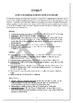 K-2 Referrals Handbook