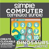 K-2 Simple Computer Center Lab Lesson Template Bundle: Din